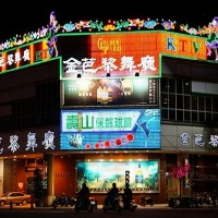 Taiwan's Kaohsiung hostess clubs, dance halls to reopen Wednesday