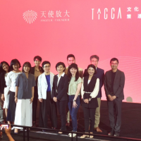 Taiwan Creative Content Agency, crowdfunding agency to invest in local art industry