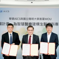 Taiwan's Asus signs AI agreement with National Yang Ming University