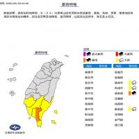 鋒面南移全台降雨趨緩 南台灣仍需注意大雨及雷擊