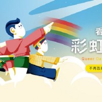 Taiwan LGBT group raising money to fight homophobia