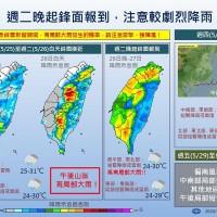 【報天氣】梅雨鋒面26至28日滯留 台灣西半部、東北部慎防大雨