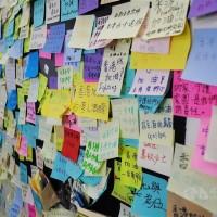 香港社會事件促使學生遠赴他國求學 港生來台灣升學年增65%