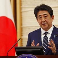 安倍晉三:日本即日起全面解除「緊急事態宣言」
