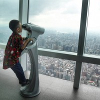 Taipei 101 Observation Deck offers NT$150 admission per adult with two children