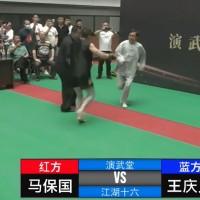 中國武術掌門人吹噓打遍英國無敵手 開賽30秒被打趴