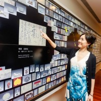 Taipei's National Palace Museum unveils largest interactive wall in Asia