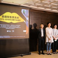 台北兩廳院藝文活動受疫情影響甚鉅 票房減少破3億退票金額達1億