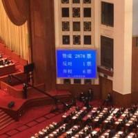 中國通過港版《國安法》決議 蔡英文:譴責北京、持續撐香港