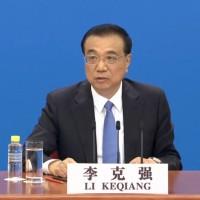 中國人大閉幕 李克強再重申「一個中國」原則、九二共識