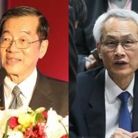 Taiwan's Presidential Office nominates new Examination Yuan members