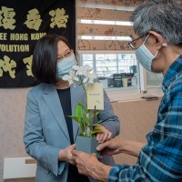 Taiwan's president visits Causeway Bay Bookstore to support Hong Kong