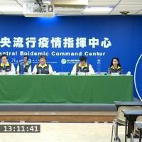 【武漢肺炎快訊】台灣5/30無新增病例 食藥署核准新藥「瑞德西韋」進口、最快7月抵台