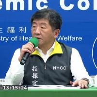 【武漢肺炎】美國退出WHO 陳時中: 若成立新的公共衛生平台、台灣將爭取加入