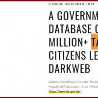 國外資安網站傳超過2千萬筆台灣個資外洩 警調研判:是舊資料、非政府部門流出