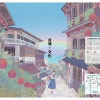 唯美!台灣漫畫家溫柔呈現日常生活 神助攻行銷日本引好評