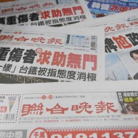 Taiwan's United Evening News to close shop after 32 years