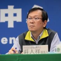 Taiwan confirms new coronavirus case from Philippines