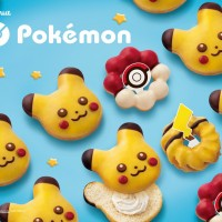 Pokémon donuts go on sale in Taiwan today