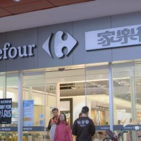 French supermarket giant Carrefour takes over Wellcome, Jasons in Taiwan