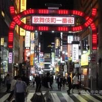 【武漢肺炎】日本專家分析:每天入境10確診者 3個月後疫情再度大流行機率近99%