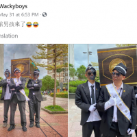 Taiwan's Wackyboys perform coffin dance in blackface