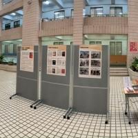 中興大學「南方週系列活動」 探索多元文化的東南亞