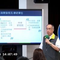 【武漢肺炎】台灣6/3持續「+0」 國衛院: 疫苗開發最快今年秋季可進入人體臨床試驗