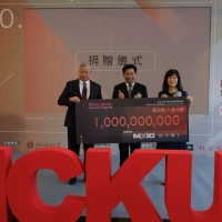 NCKU to open Taiwan's first school of computing
