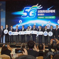 Chunghwa Telecom first in Taiwan to receive 5G license