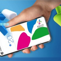 Foreign residents can now use Taiwan's EasyCard Wallet