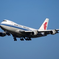 Washington to block Chinese airlines from flying to US