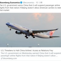 Bloomberg blunders by mistaking Taiwanese airline for Chinese carrier