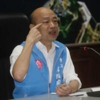 中國官媒為韓國瑜鳴不平:「他市政成績不錯」 網友:豬隊友是你?