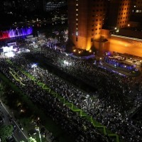 Kaohsiung citizens rally before historic recall vote