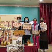 臺北傳統市場節美食大PK 新住民異國料理拚人氣