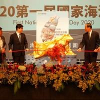 第一屆國家海洋日 陳其邁:彰顯台灣向海致敬的決心
