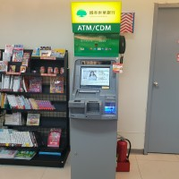ATMs can convert Taiwan's stimulus vouchers to NT$2,000 cash
