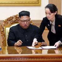 全面切斷與南韓聯繫渠道 北韓金與正:沒有協商討論的需要了