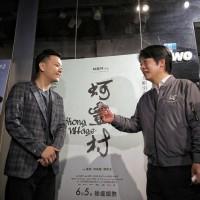 挺台灣電影 賴清德進戲院看《蚵豐村》