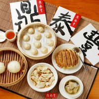 Taiwan's Din Tai Fung closing first US location due to financial pressures