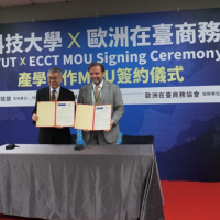 European Chamber of Commerce, Taiwanese university sign green energy MOU