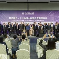 蔡英文:台灣持續鬆綁限制 盼招攬更多全球科技人才