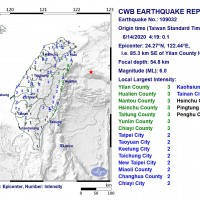Magnitude 6.0 earthquake strikes NE Taiwan