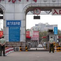 北京農產批發市場再武肺疫情 官員:已進入非常時期
