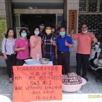 環保尖兵「543」 新住民圓夢與社區共同抗疫