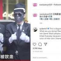 Taiwan's Quincy Davis 'disgusted' by Wackyboys blackface pranks
