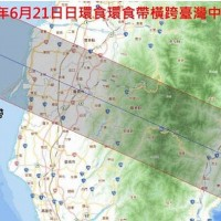 Taiwan's Tainan lists sites where annular solar eclipse can be observed