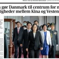 台灣蔡總統受邀哥本哈根民主高峰會致詞 丹麥媒體預料中國又要爆氣