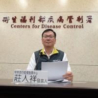 台灣疾管署:確診日本女學生接觸者 109人陰性剩餘14人結果明出爐